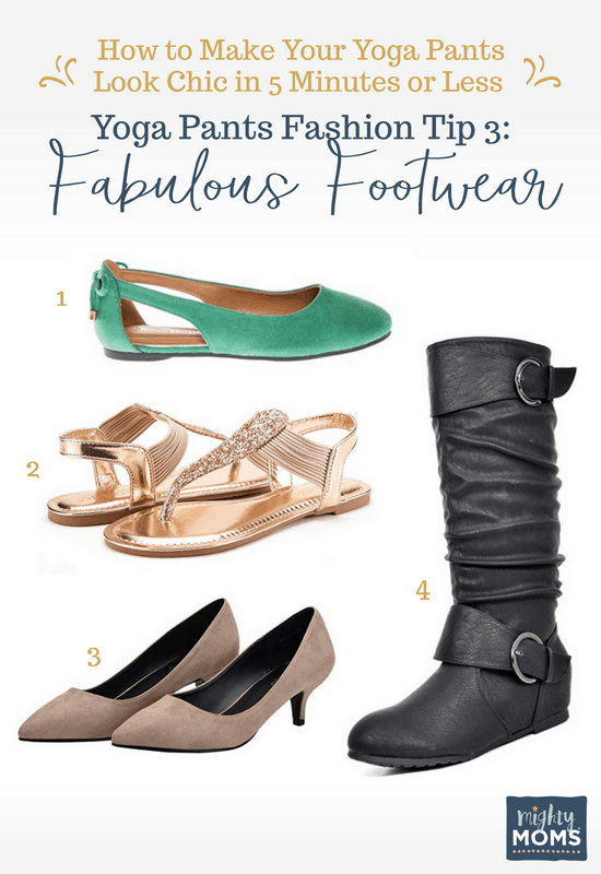 Fast Fashion Tips for Footwear - MightyMoms.club