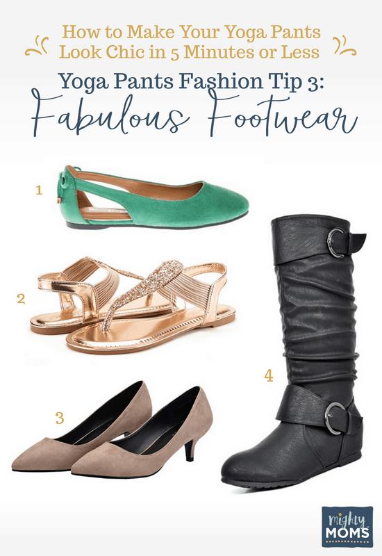 Fast Fashion Tips for Footwear - MightyMoms.club